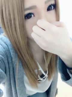 みやび【未経験】☆×2