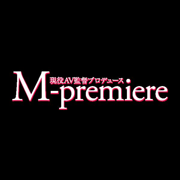 京都 福知山 舞鶴 丹波デリヘル 現役AV監督プロデュース M-プレミア|みゆき ☆×2プロフィール